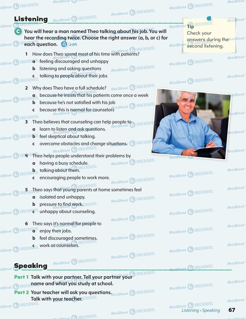 Підручники Англійська мова 6 клас сторінка 67