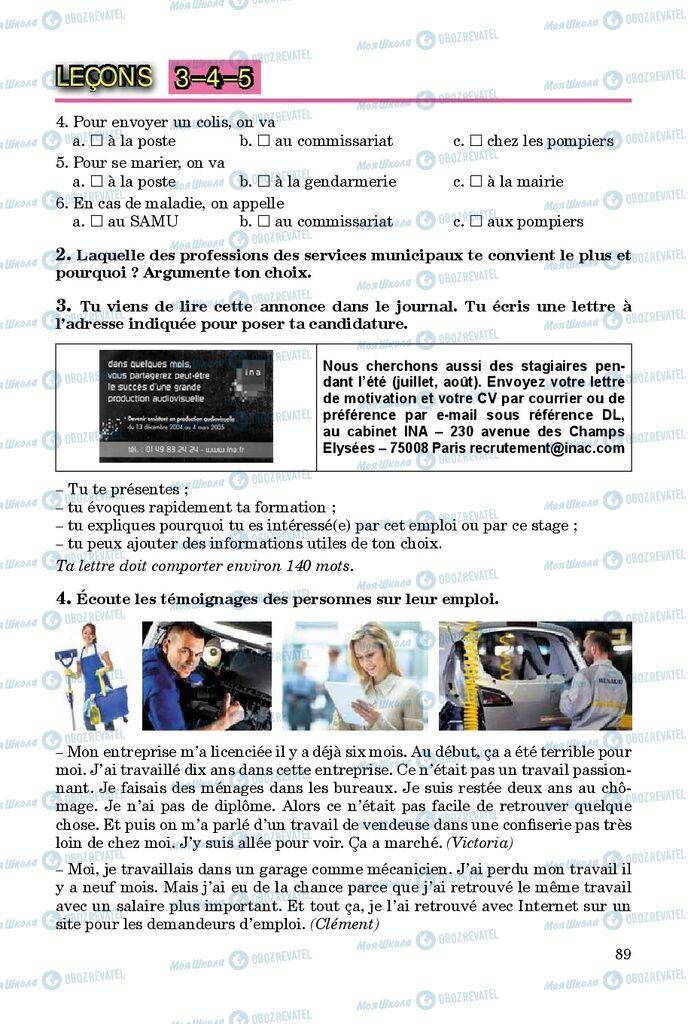 Учебники Французский язык 9 класс страница 89