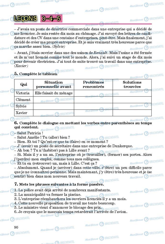 Учебники Французский язык 9 класс страница 90