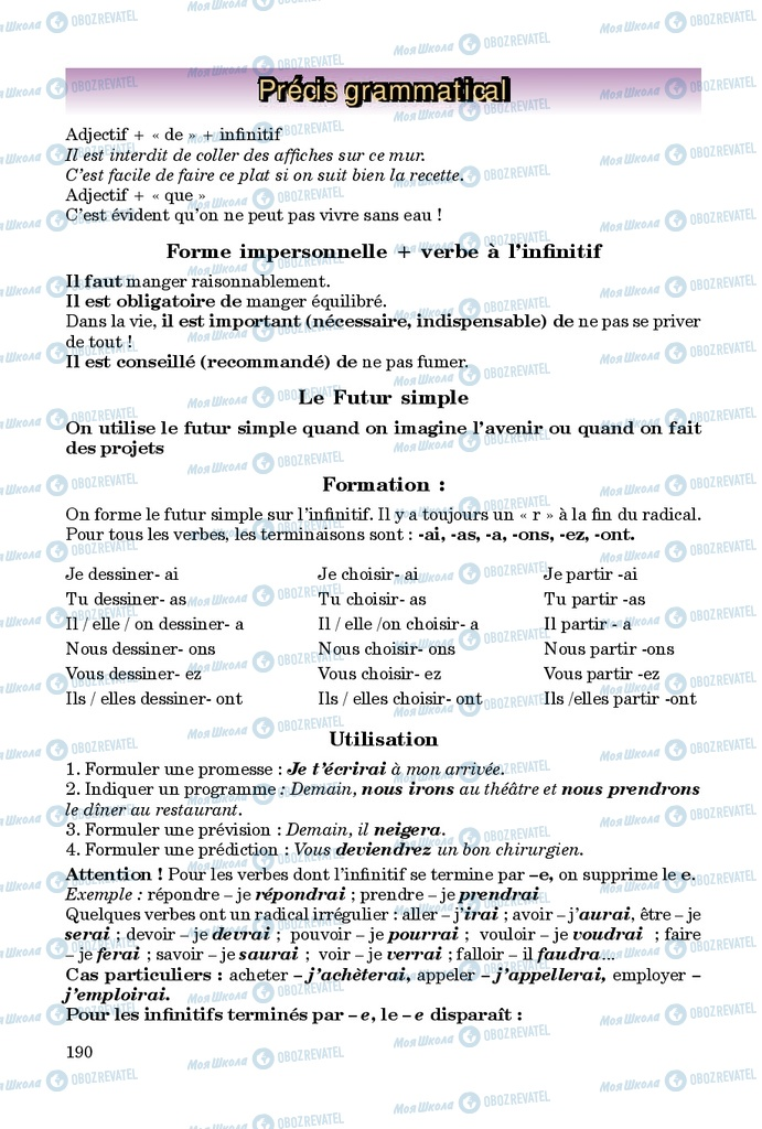 Учебники Французский язык 9 класс страница 190