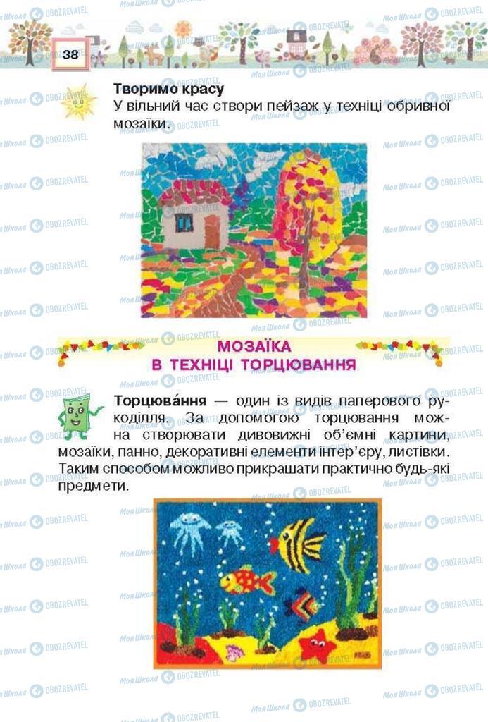 Учебники Трудовое обучение 3 класс страница 38