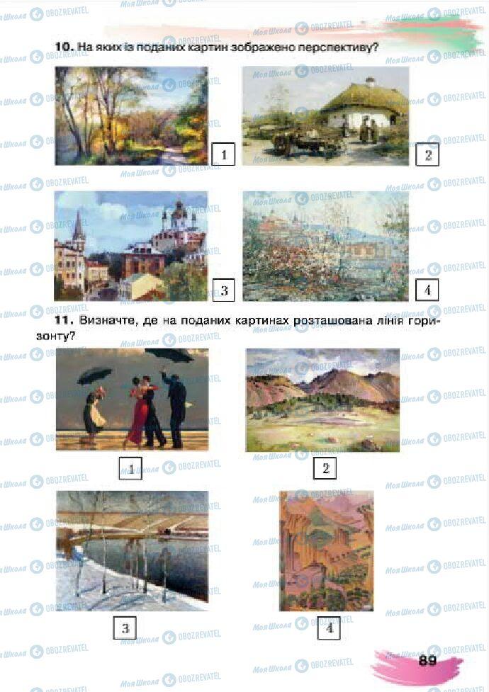 Підручники Образотворче мистецтво 4 клас сторінка 89