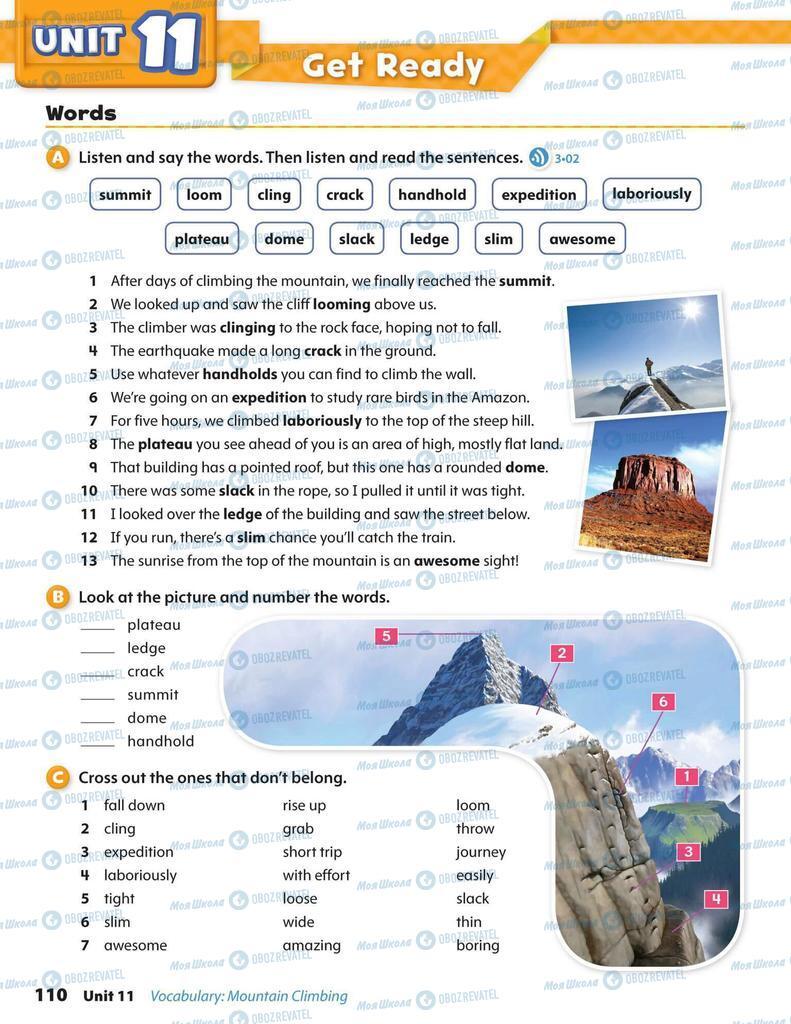 Підручники Англійська мова 6 клас сторінка  110