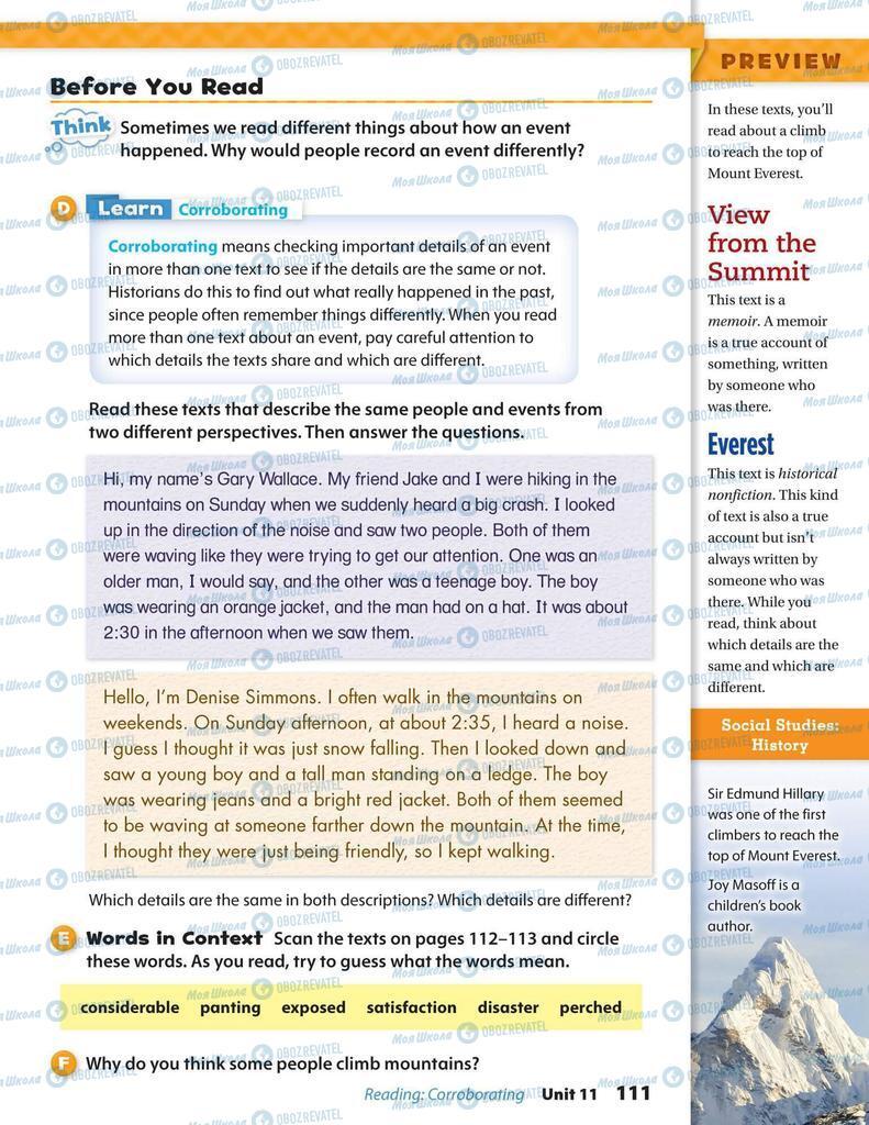 Підручники Англійська мова 6 клас сторінка  111