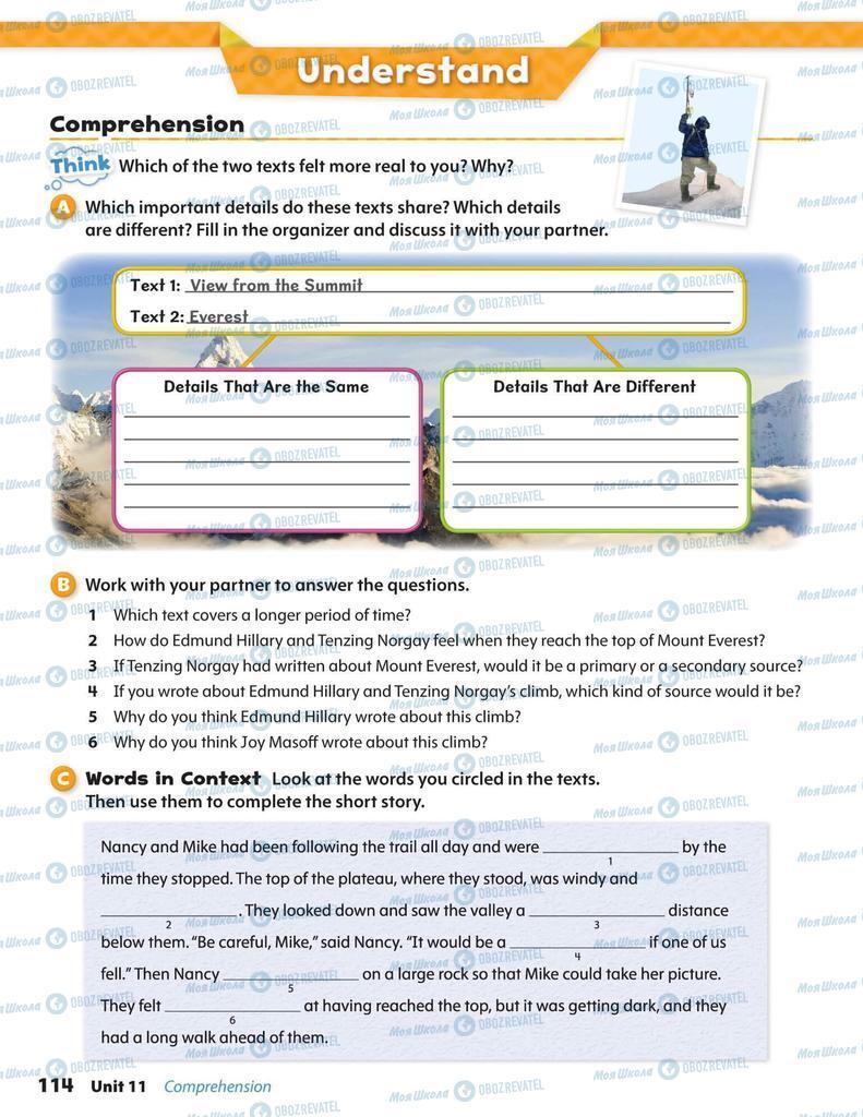 Підручники Англійська мова 6 клас сторінка 114