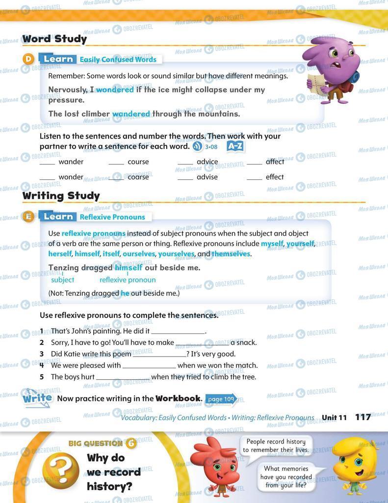 Підручники Англійська мова 6 клас сторінка 117