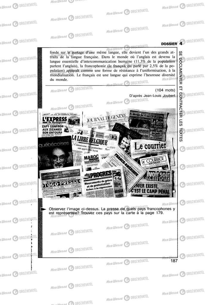 Учебники Французский язык 11 класс страница 187