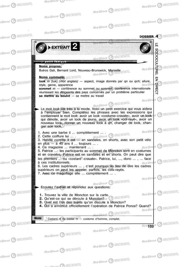 Учебники Французский язык 11 класс страница 189