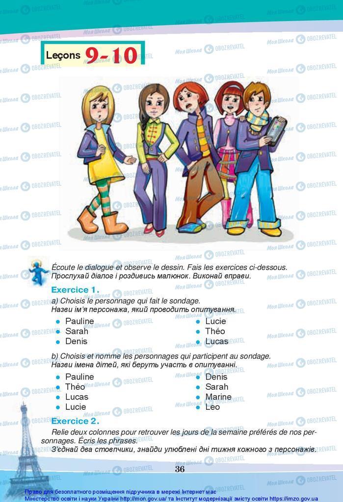 Учебники Французский язык 5 класс страница 36