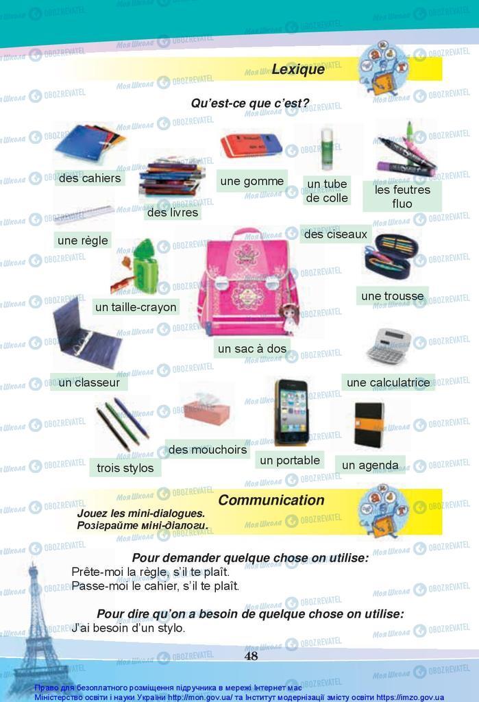 Учебники Французский язык 5 класс страница 48