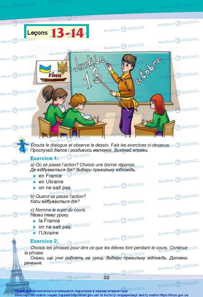 Учебники Французский язык 5 класс страница 52
