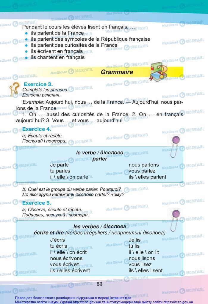 Учебники Французский язык 5 класс страница 53