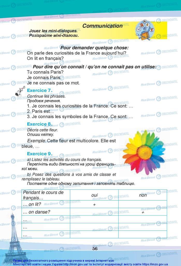 Підручники Французька мова 5 клас сторінка 56