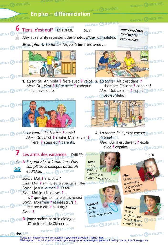 Підручники Французька мова 5 клас сторінка 144