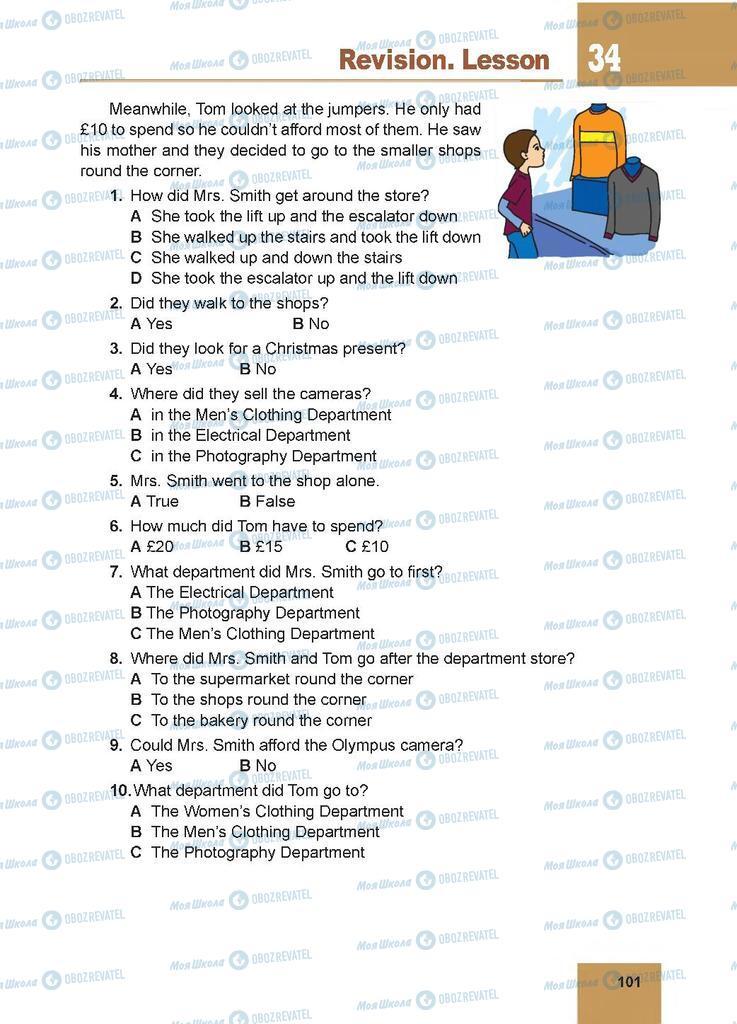 Підручники Англійська мова 7 клас сторінка 101
