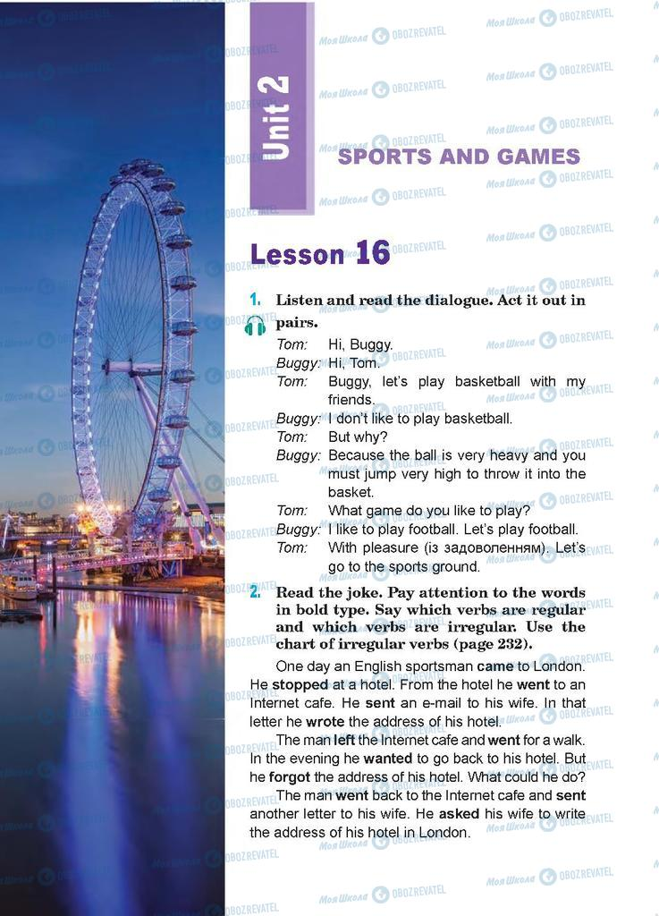 Підручники Англійська мова 7 клас сторінка  46