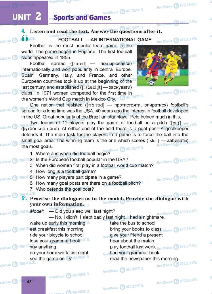 Учебники Английский язык 7 класс страница 48