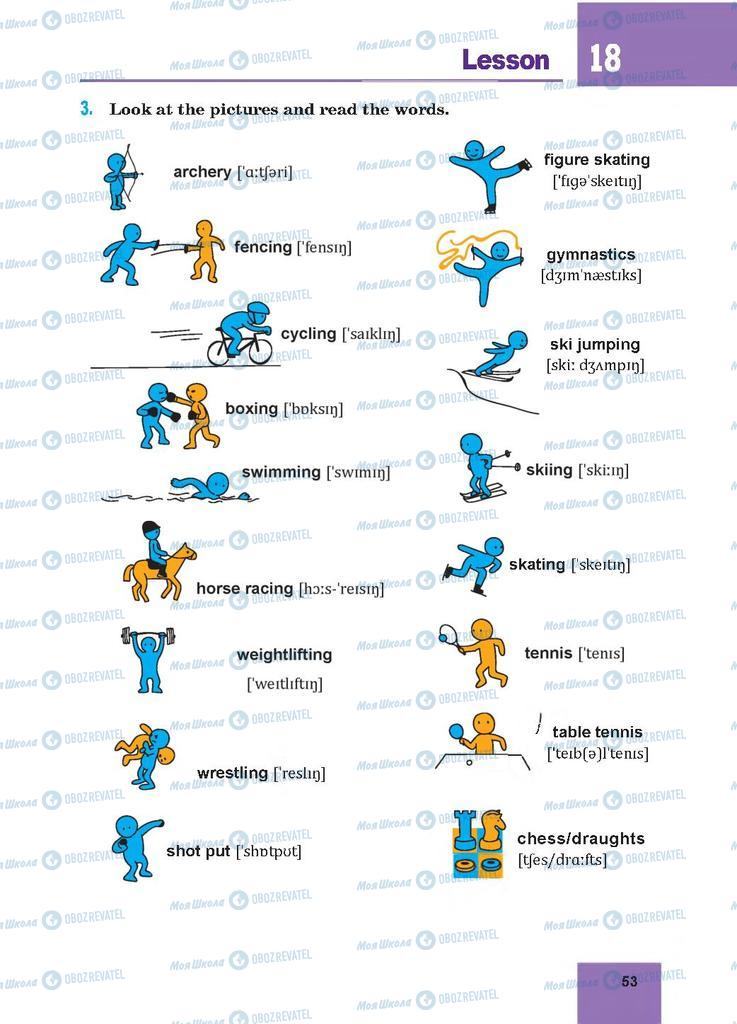 Учебники Английский язык 7 класс страница 53