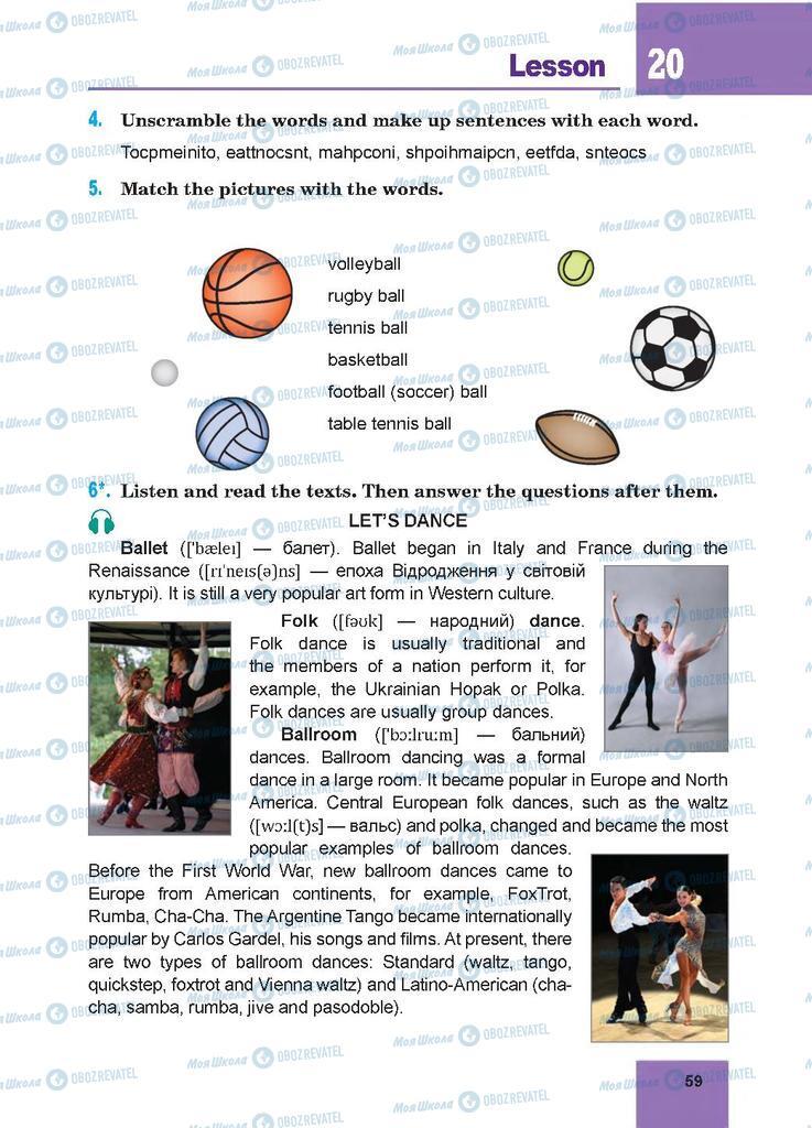 Учебники Английский язык 7 класс страница 59