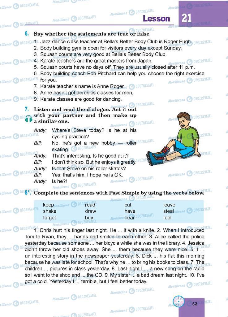 Учебники Английский язык 7 класс страница 63