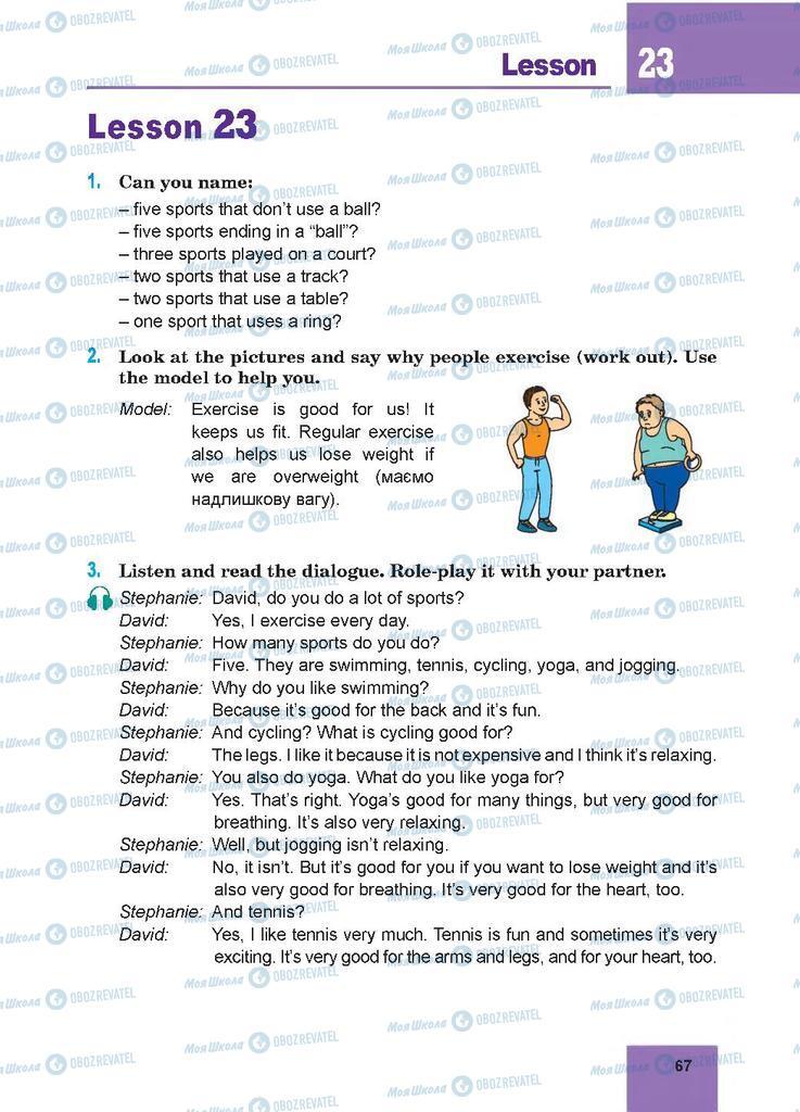 Учебники Английский язык 7 класс страница 67