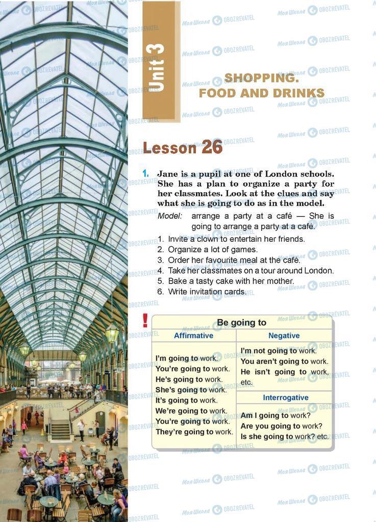 Учебники Английский язык 7 класс страница  74