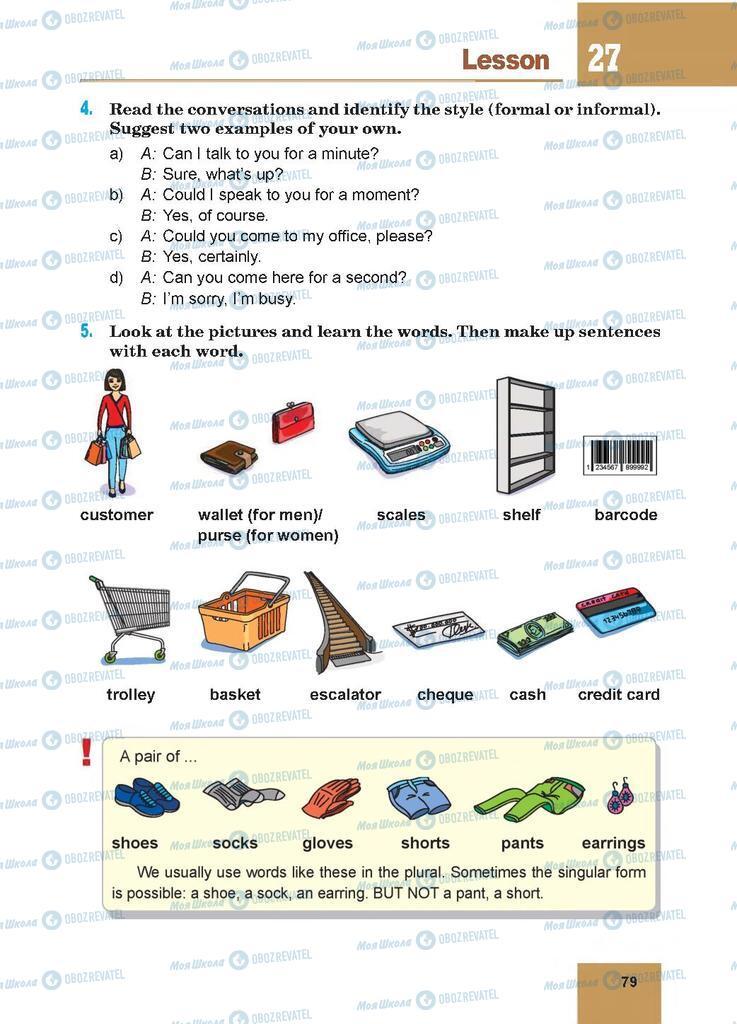 Підручники Англійська мова 7 клас сторінка 79