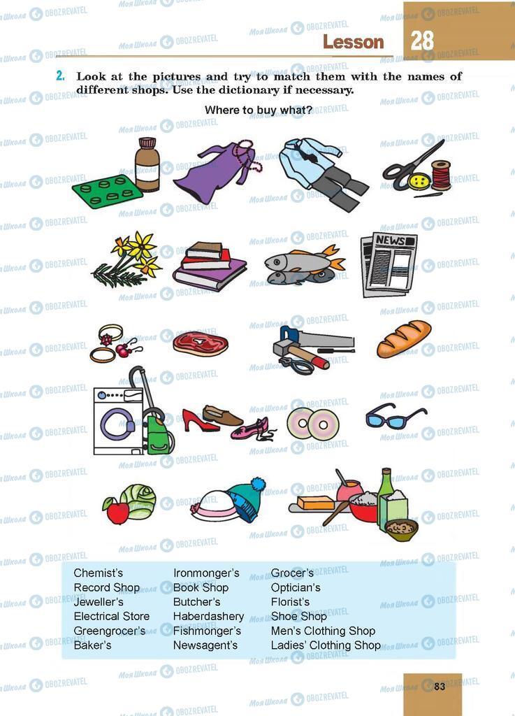 Підручники Англійська мова 7 клас сторінка 83