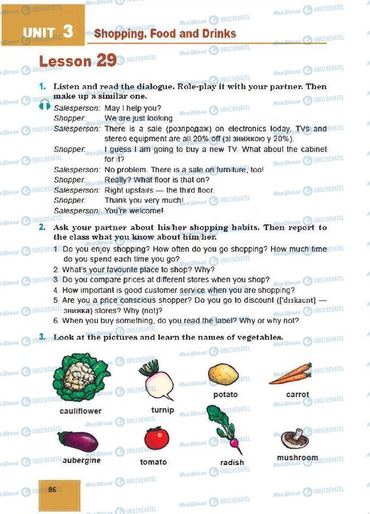 Підручники Англійська мова 7 клас сторінка 86