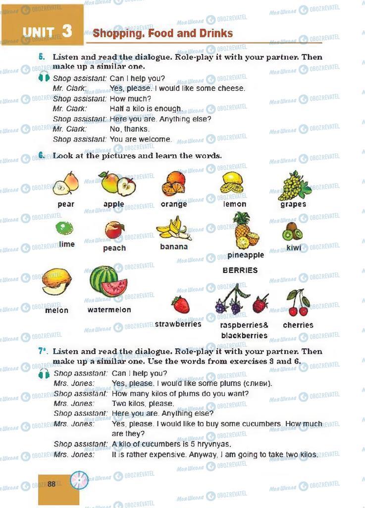 Підручники Англійська мова 7 клас сторінка 88