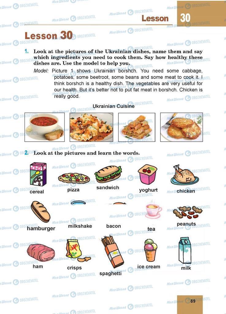 Підручники Англійська мова 7 клас сторінка 89