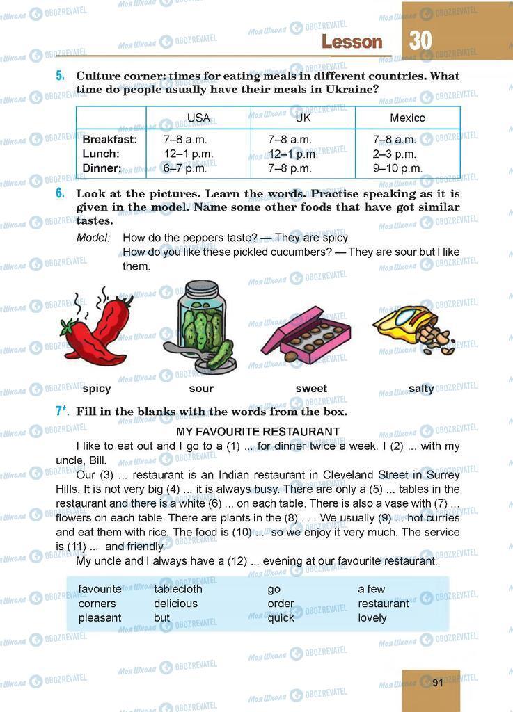 Підручники Англійська мова 7 клас сторінка 91
