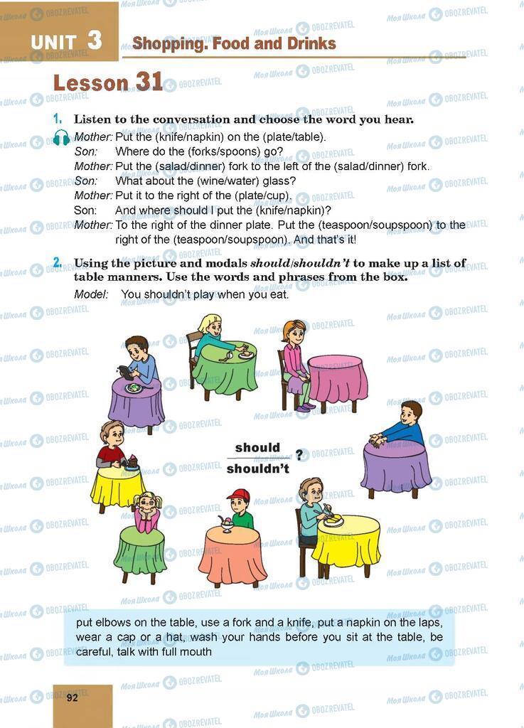 Підручники Англійська мова 7 клас сторінка 92