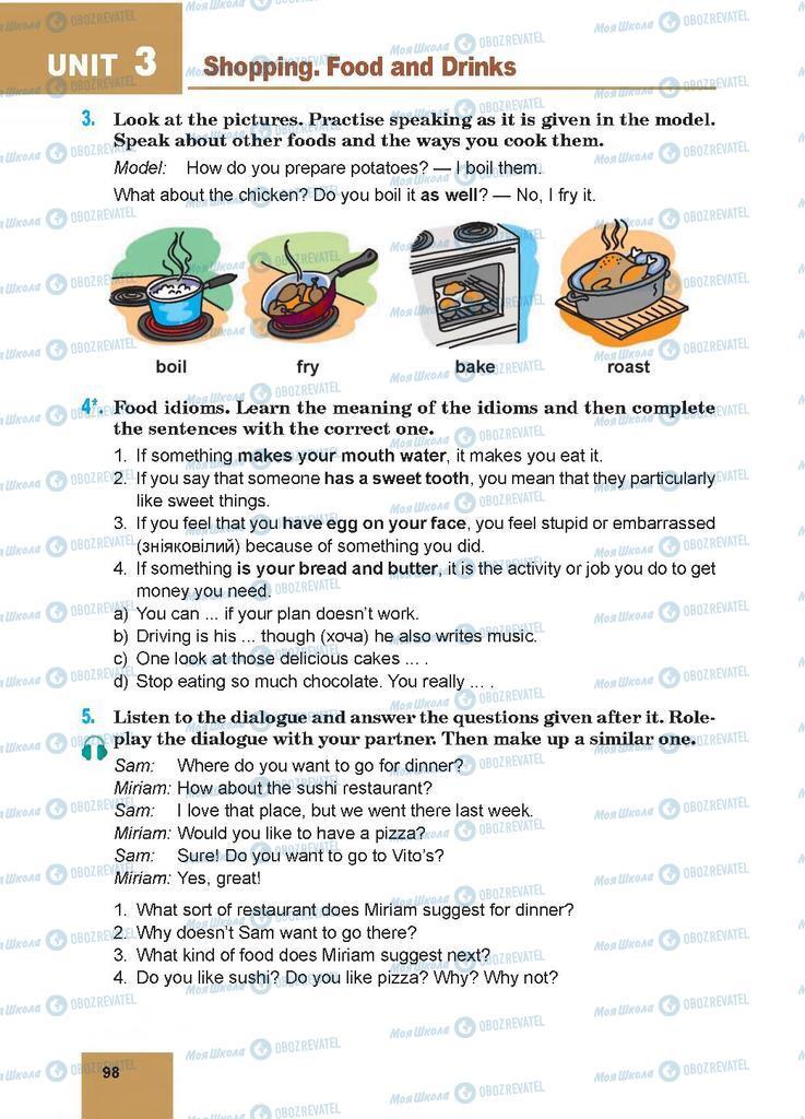 Підручники Англійська мова 7 клас сторінка 98