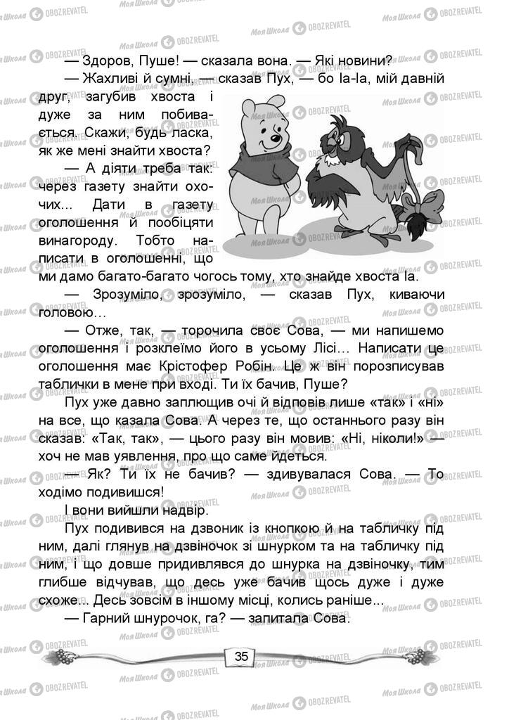 Підручники Читання 4 клас сторінка 35