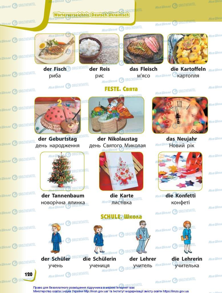 Учебники Немецкий язык 1 класс страница 120