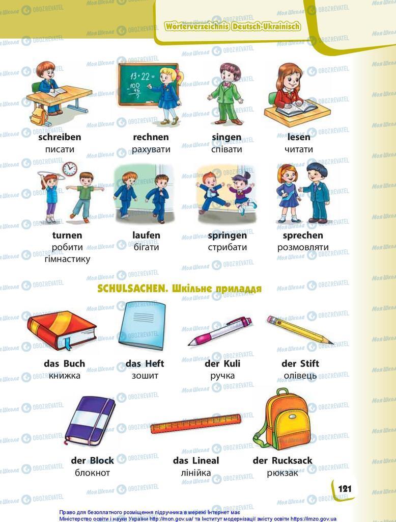 Учебники Немецкий язык 1 класс страница 121