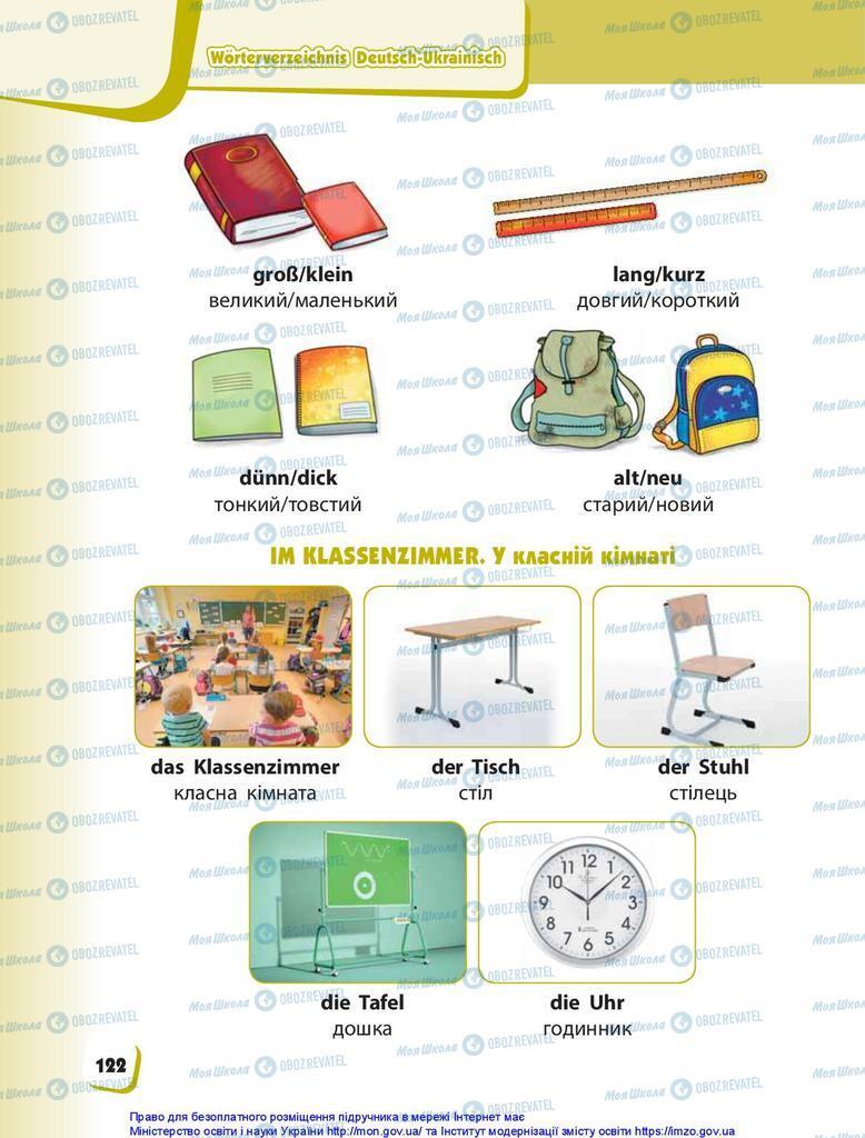 Підручники Німецька мова 1 клас сторінка 122
