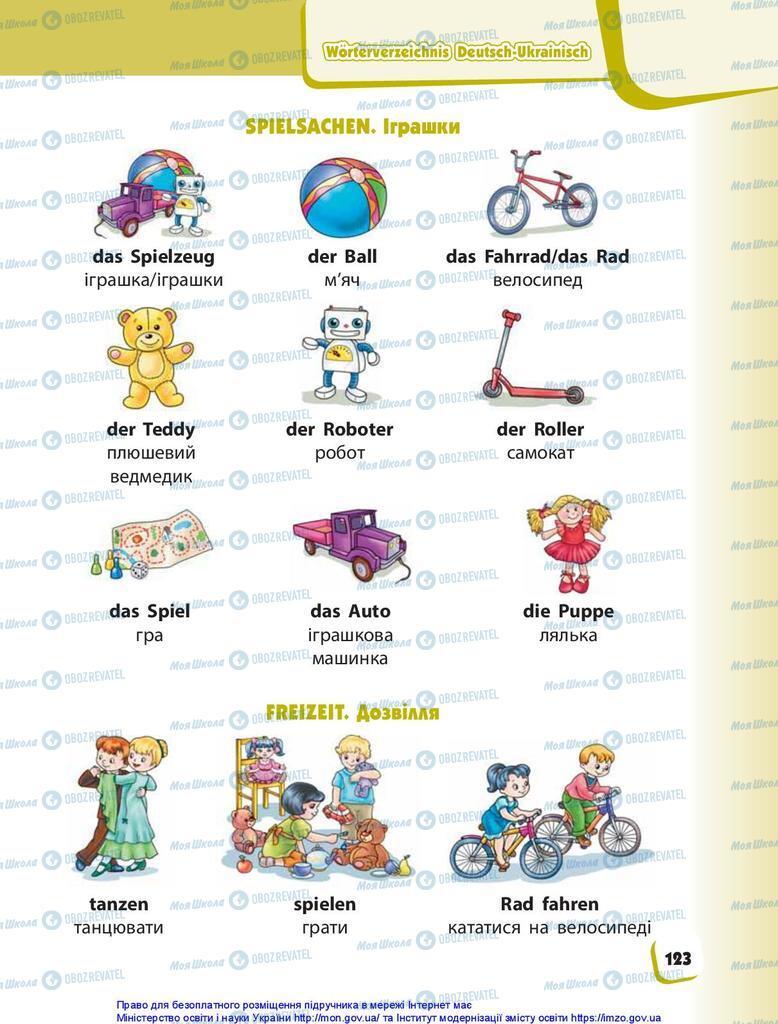 Підручники Німецька мова 1 клас сторінка 123