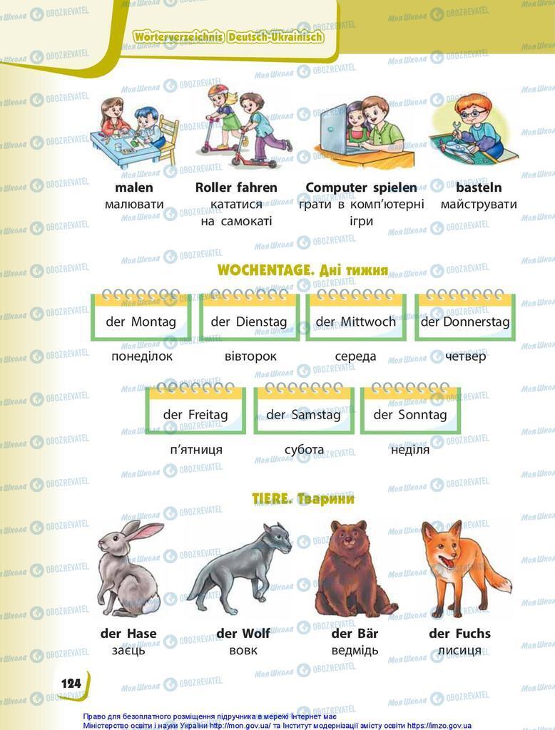 Учебники Немецкий язык 1 класс страница 124