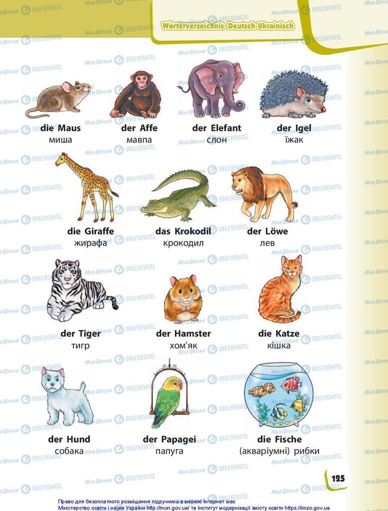 Учебники Немецкий язык 1 класс страница 125