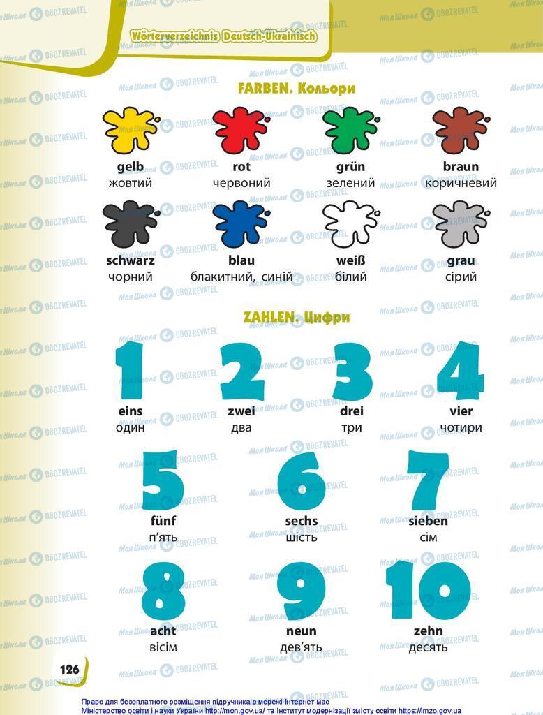 Підручники Німецька мова 1 клас сторінка 126