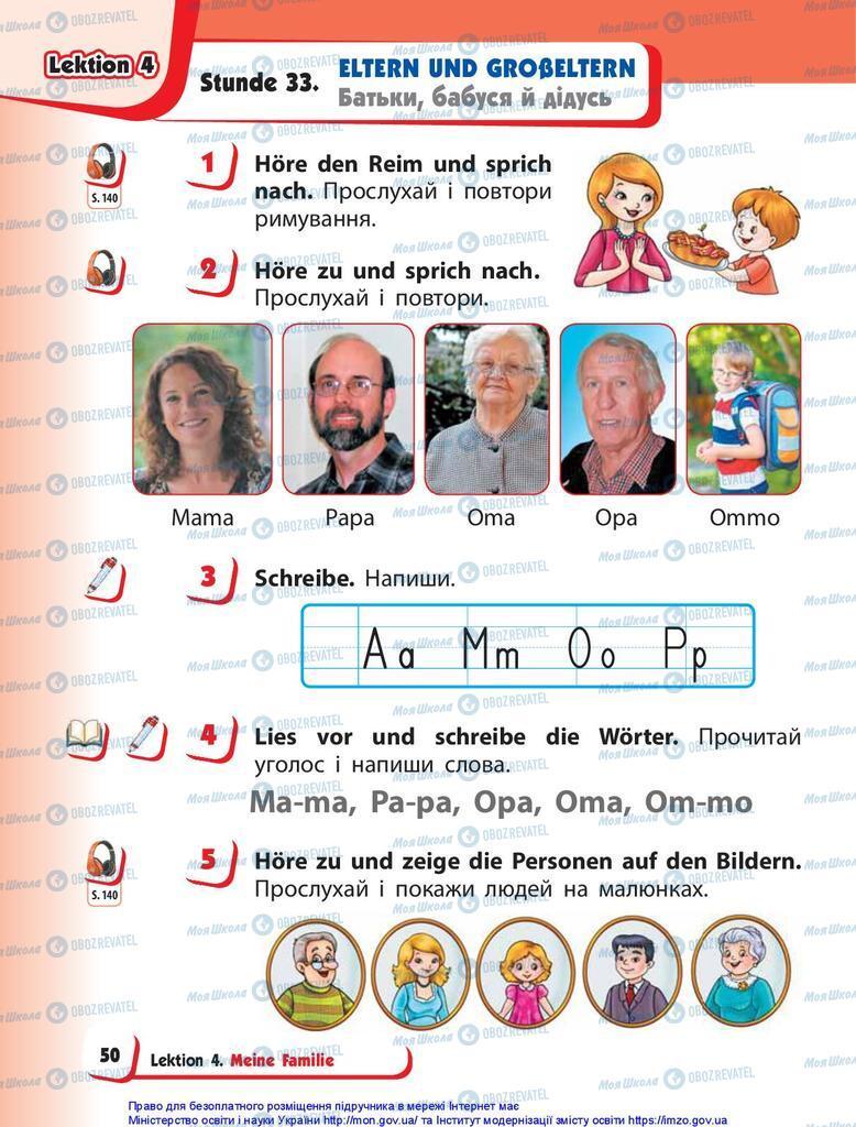 Учебники Немецкий язык 1 класс страница  50