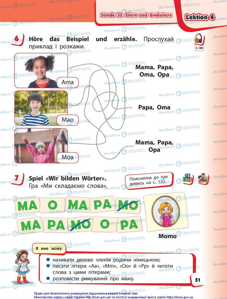 Учебники Немецкий язык 1 класс страница 51