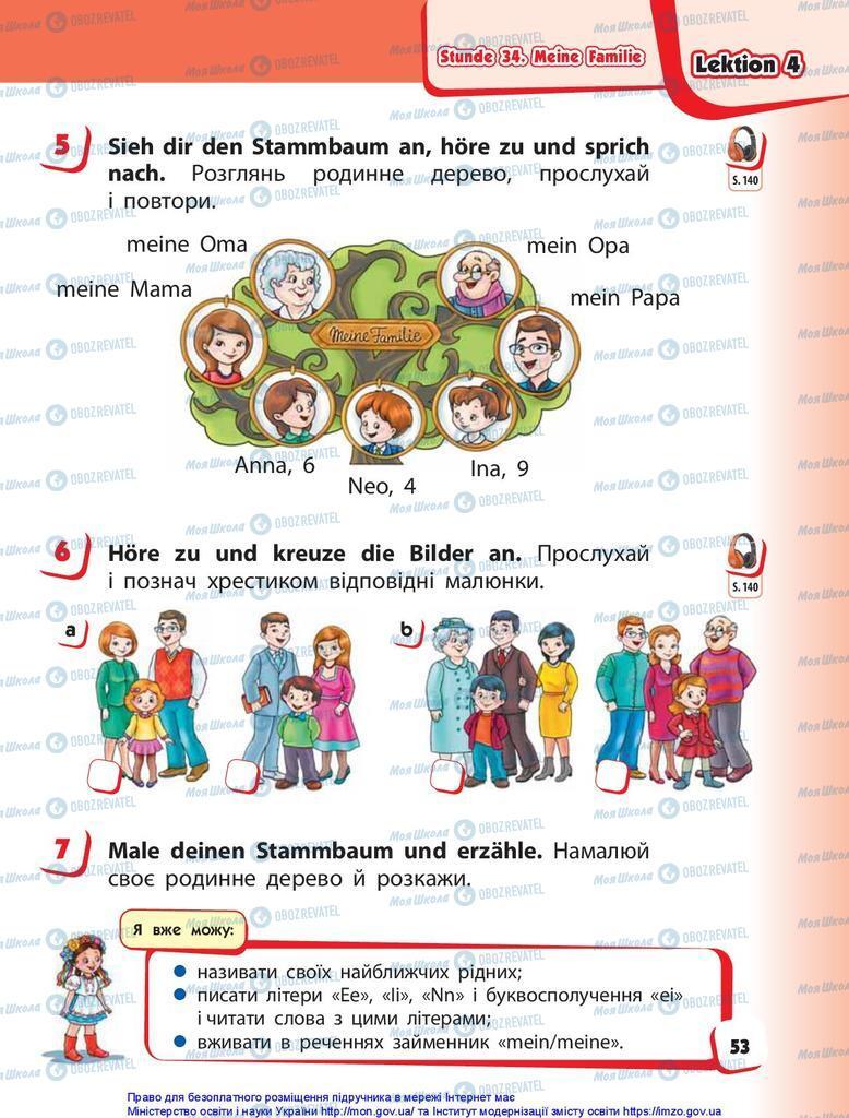 Учебники Немецкий язык 1 класс страница 53