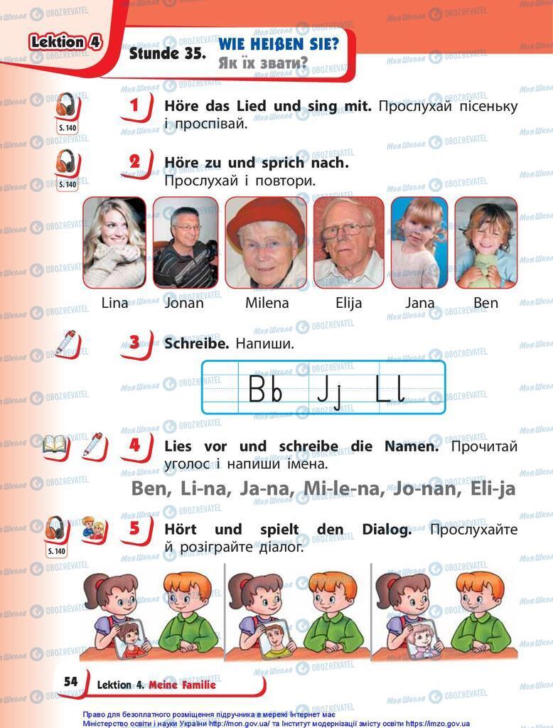 Учебники Немецкий язык 1 класс страница 54
