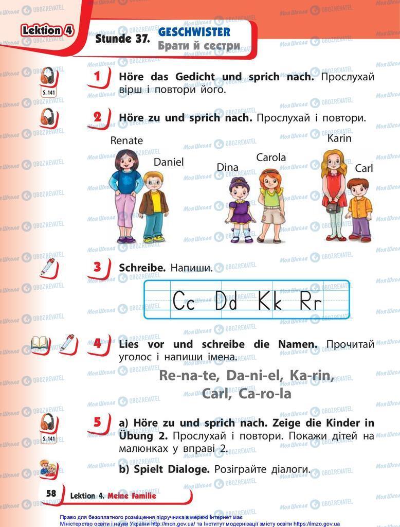 Учебники Немецкий язык 1 класс страница 58
