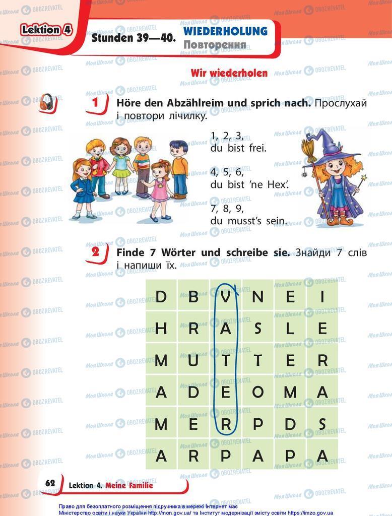 Учебники Немецкий язык 1 класс страница 62