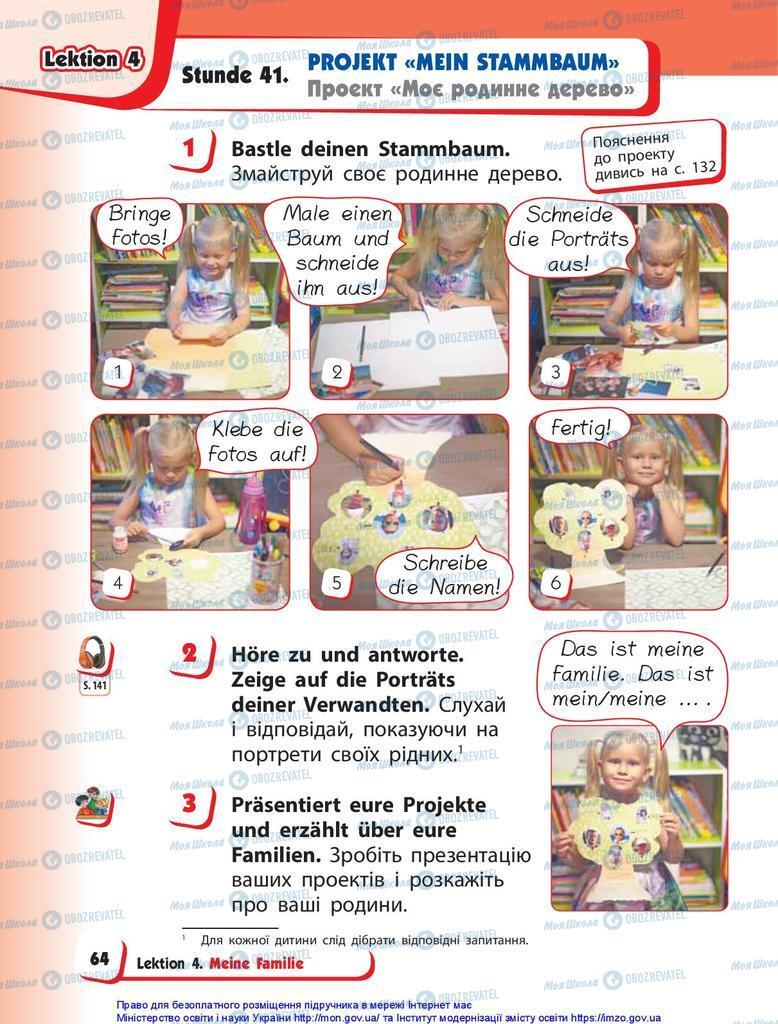 Учебники Немецкий язык 1 класс страница 64