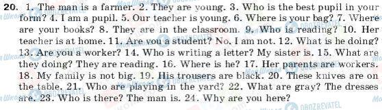 ГДЗ Англійська мова 9 клас сторінка 20
